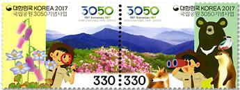 n° 2998/2999 - Timbre COREE DU SUD Poste