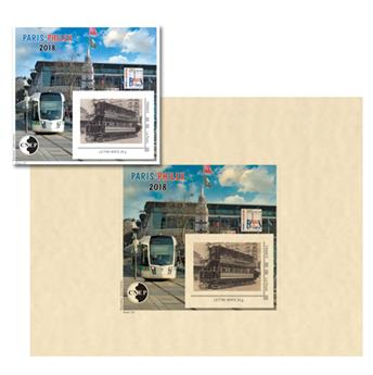 nr. 74-74a-74b - Stamp France CNEP Stamp