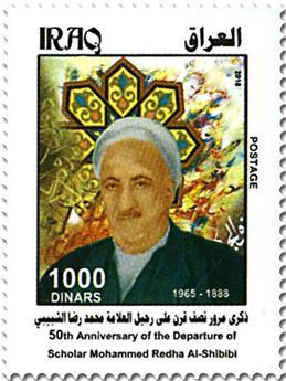n° 1847 - Timbre IRAK Poste