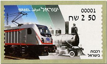 n° 116 - Timbre ISRAEL Timbres de distributeurs