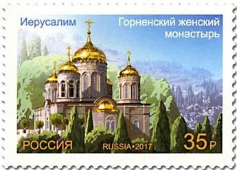 n° 7877 - Timbre RUSSIE Poste