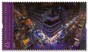 n° 1962/1965 - Timbre HONG KONG Poste