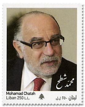 n° 587 - Timbre LIBAN Poste