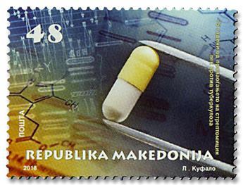 n° 793 - Timbre MACEDOINE Poste