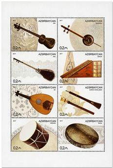 n° 1027/1034 - Timbre AZERBAIDJAN Poste