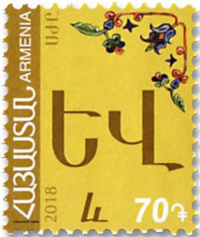 n° 907/909 - Timbre ARMENIE Poste