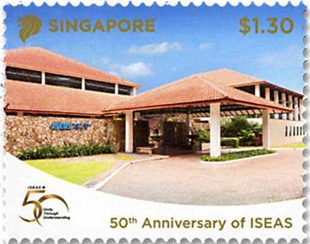n° 2258/2260 - Timbre SINGAPOUR Poste