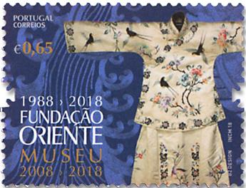 n° 4358/4359 - Timbre PORTUGAL Poste
