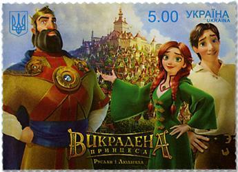 n° 1363/1364 - Timbre UKRAINE Poste