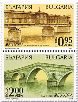 n° 4513/4514 - Timbre BULGARIE Poste (EUROPA)