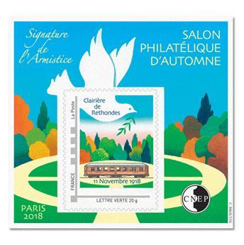 nr. 74 - Stamp France CNEP Stamp
