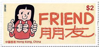 n° 1972/1977 - Timbre HONG KONG Poste