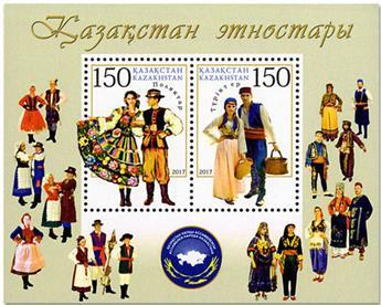 n° 100 - Timbre KAZAKHSTAN Blocs et feuillets