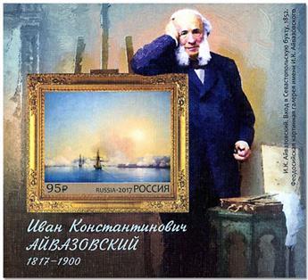 n° 436A - Timbre RUSSIE Blocs et feuillets