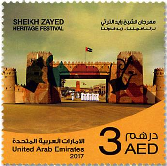 n° 1181 - Timbre EMIRATS ARABES UNIS Poste