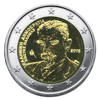 2 EURO COMMEMORATIVE 2018 : GRECE (KOSTIS PALAMAS)
