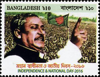 n° 1034 - Timbre BANGLADESH Poste