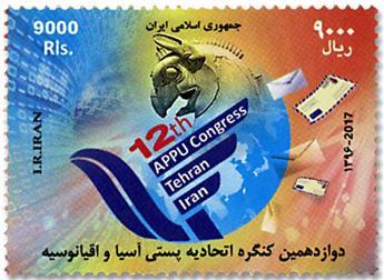 n° 3066 - Timbre IRAN Poste