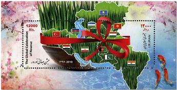 n° 62 - Timbre IRAN Blocs et feuillets