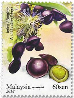 n° 1969/1971 - Timbre MALAYSIA Poste