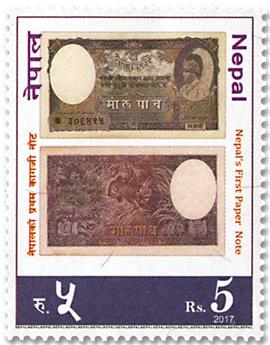 n° 1248/1250 - Timbre NEPAL Poste