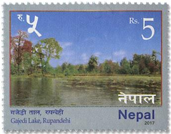 n° 1260 - Timbre NEPAL Poste