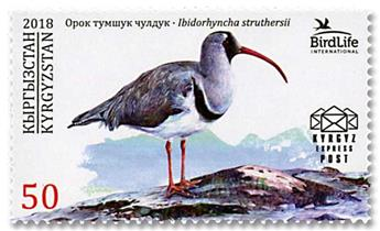 n° 75/78 - Timbre KIRGHIZISTAN (Kyrgyz Express Post) Poste