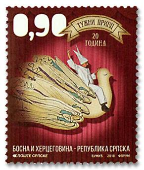 n° 687 - Timbre REPUBLIQUE SERBE (DE BOSNIE) Poste