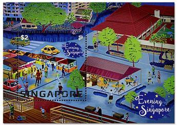 n° 201 - Timbre SINGAPOUR Blocs et feuillets