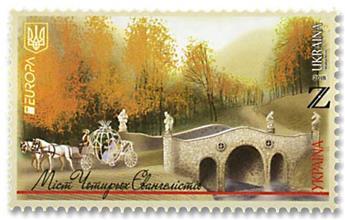 n° 1369/1370 - Timbre UKRAINE Poste (EUROPA)