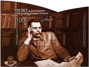 n° 443 - Timbre RUSSIE Blocs et feuillets
