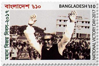 n° 1146 - Timbre BANGLADESH Poste