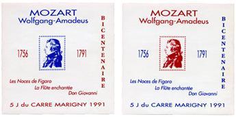 Blocs Marigny n°3** - Timbre FRANCE Blocs Marigny