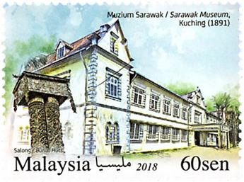 n° 1981/1983 - Timbre MALAYSIA Poste