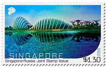 n° 2261/2262 - Timbre SINGAPOUR Poste