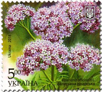 n° 1371/1374 - Timbre UKRAINE Poste