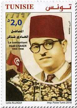 n° 1868 - Timbre TUNISIE Poste