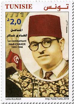 n° 1868 - Timbre TUNISIE Poste