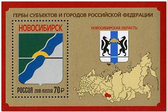 n° 446 - Timbre RUSSIE Blocs et feuillets
