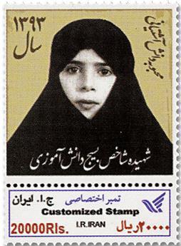 n° 3085 - Timbre IRAN Poste
