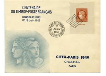 n°841 obl.  - Timbre FRANCE Poste