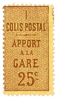 n°7* - Timbre FRANCE Colis Postaux