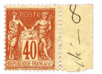 n°94** - Timbre France Poste