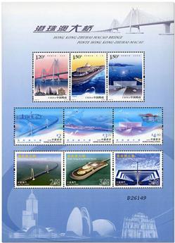 n° F2008 - Timbre HONG KONG Poste