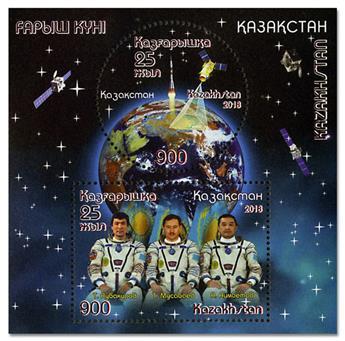 n° 102 - Timbre KAZAKHSTAN Blocs et feuillets