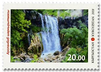 n° 770/773 - Timbre KIRGHIZISTAN (Poste Kirghize) Poste
