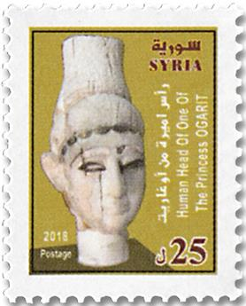 n° 1605/1610 - Timbre SYRIE Poste