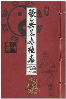 n° C2017 - Timbre HONG KONG Carnets