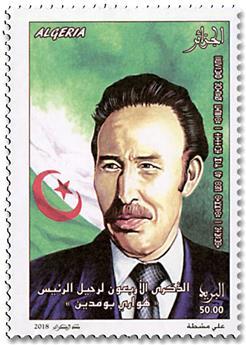 n° 1835 - Timbre ALGERIE Poste