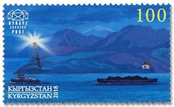 n° 89/90 - Timbre KIRGHIZISTAN (Kyrgyz Express Post) Poste